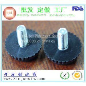 供应16-m4*10齿边塑胶头手拧螺丝、胶头螺丝、环保手柄螺丝