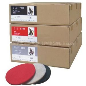 供应蝴蝶牌百洁垫 台湾进口强力起蜡垫批发零售