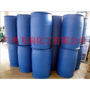 供应聚季胺盐M2001 聚季铵盐-47  M2001  聚季铵盐厂家