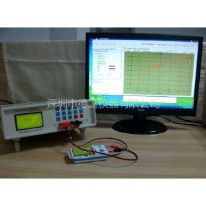 供应深圳德工 手机电池容量测试仪 电池组电池容量检测仪器 电池电压内阻容量参数测试仪器C103