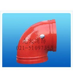 供应45°弯头|XGQT02沟槽弯头|沟槽管件弯头