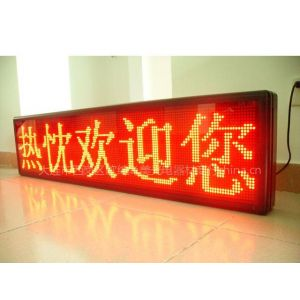 供应大连做显示屏一般价格多少钱/大连欧纳尚美光电