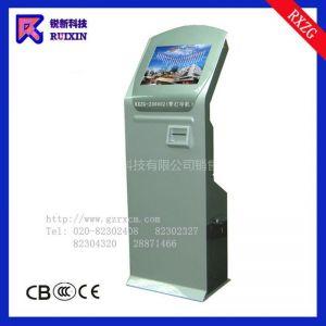 供应锐新RXZG-200002(带打印机)触摸查询一体机