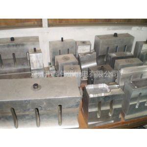 供应西乡移动电源超声波模具-移动电源超声波加工