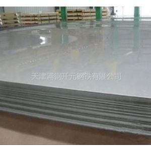 供应库存310S不锈钢,现货供应301不锈钢中厚板