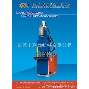 供应PVC成型机、立式注塑机¶ 玩具加工设备卧式注塑机U盘外壳设备