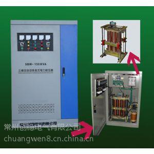 供应三相稳压器,三相大功率稳压器,三相稳压器厂家,三相交流稳压器