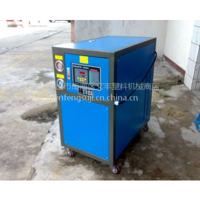 供应佛山工业冷水机【-WF-5P水冷冰水机,0度低温冷冻机】塑料机械