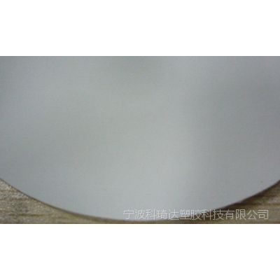 白色耐寒无折白0.37mmPVC夹网布雨衣布