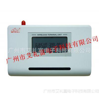 GSM拨号器 无线报警器 短信转发器 艾礼富原装正品供应