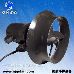 供应【诚信销售】QJB0.85KW潜水搅拌机|厂家特价销售