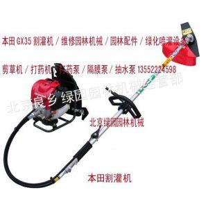 供应北京软轴割灌机本田GX35/手推四轮打药车/汽油绿篱机