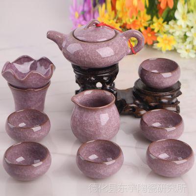 台湾冰裂茶具套装 冰裂秞茶具 礼品茶具10件整套 孔雀绿多色可选