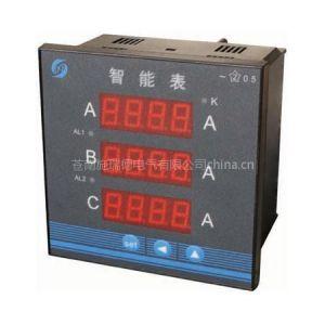 供应 三相电流表PA194I-1X5