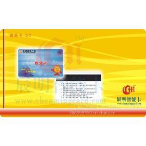 供应免费设计会员卡制作贵宾卡磁条卡vip卡金卡等异形pvc卡名片1000张