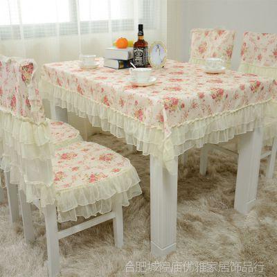 厂家特价批发欧式田园西餐桌椅套件桌布台布爆款促销坐垫优质
