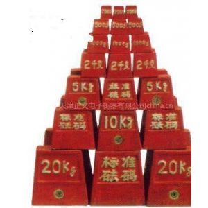 供应天津铸铁砝码,天津不锈钢砝码