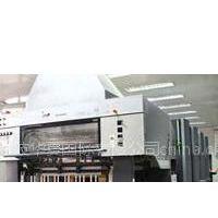 天津进口印刷机清关需要多长时间?要有多少费用产生
