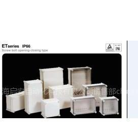 供应供应PC/ABS塑料箱进口韩国品质