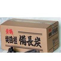 供应钨钢备长炭,合法出口日本,无烟高温烧烤炭