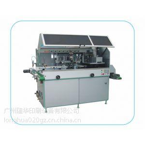 供应玻璃杯全自动丝印机