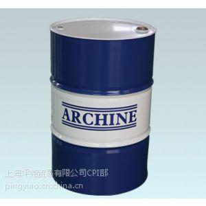 供应Rivolta F.L.125食品级链条油,Rivolta食品级润滑剂,亚群食品级齿轮油