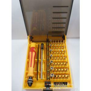 供应套装螺丝刀,6089(45合一组合螺丝刀),多功能手机维修工具套装