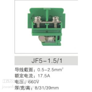 供应万发电器全新阻燃JF5系列板式镙钉接线端子排JF5-1.5/1