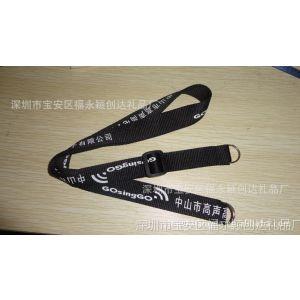 供应教师扩音器挂带 背带 音箱腰带 可丝印LOGO 长度自由活动