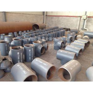 供应承插焊管件三通生产,大口径厚壁三通厂家报价,三通关键的用途