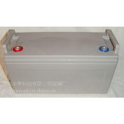 供应12V120AH蓄电池