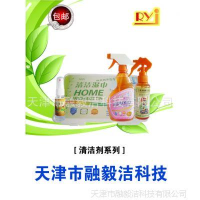 供应沥青清洁剂 柏油专用清洁剂 厨卫家用清洁 排气管清洁剂 无毒