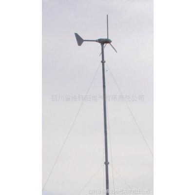 供应风力发电机2KW