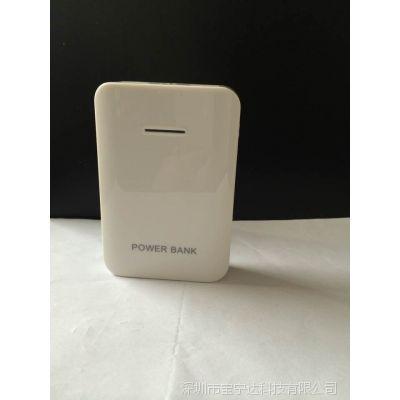 原装三星移动电源小米苹果 5S通用充电宝大容量9000M毫安正品