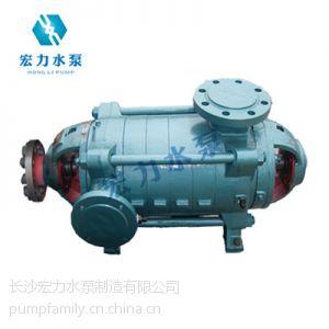 供应上海多级离心泵,自吸式清水泵 ,多级离心泵型号 d46-50×4