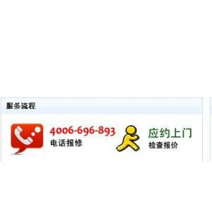 供应创尔特)广州天河区创尔特热水器售后维修电话《沐浴舒适更放心》