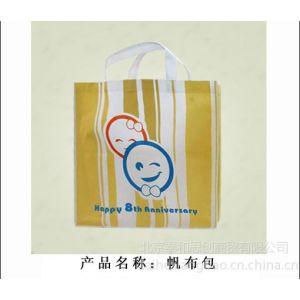 供应河北河南箱包 帆布包定做 帆布包定做厂 北京