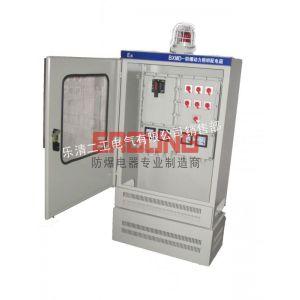 供应BSG系列防爆配电柜,质量安全可靠,价格合理