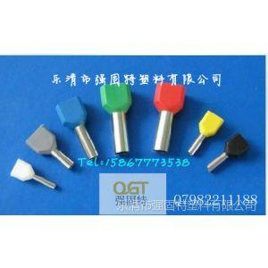 供应厂家直销TE7508双线管形预绝缘端头 套管式接线端子 铜鼻线耳