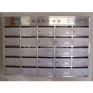 供应浙江温州不锈钢信报箱XFY-0505