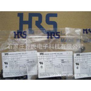 供应HRS广濑连接器胶壳端子接插件代理 Hirose特价现货SSH-003T-P0.2