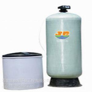供应通辽软化水设备 通辽软水机价格