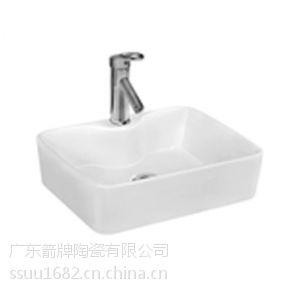 供应SSUU 桌上式陶瓷艺术盆 精美洗脸盆