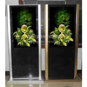 显优购供应超大屏70寸立式单机版广告机 超大落地式广告机