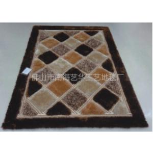 供应高档优质长毛地毯