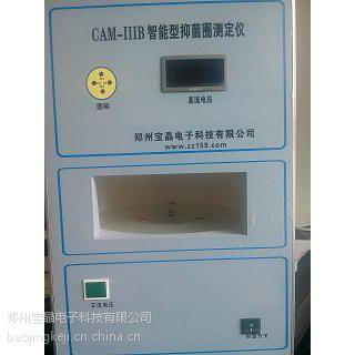 供应CAM-IIIB智能型抑菌圈测定仪