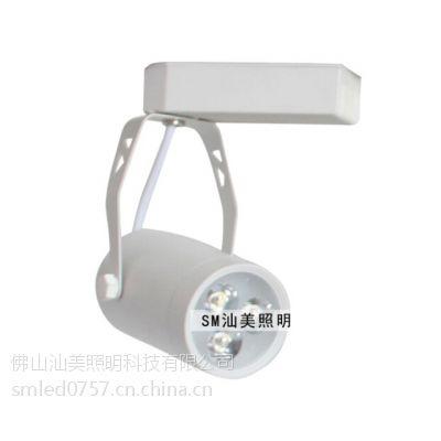 LED轨道灯 LED轨道灯厂家 LED轨道灯价格