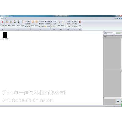 卓一电子教室软件 多媒体电子教室 网络教室软件 多媒体网络教室软件 网络教室管理软件