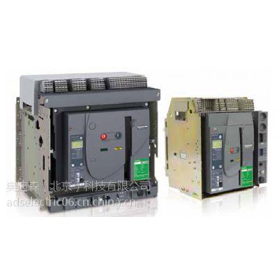 施耐德MVS经济型空气断路器MVS10N3D202完全替代MTE10N3D202