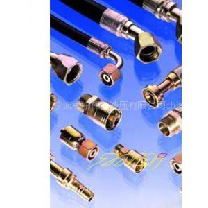 供应软管总成/扣压式软管接头